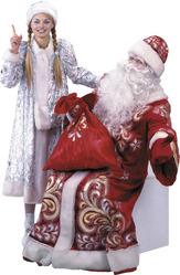 Новогоднее поздравление Деда Мороза и Снегурочки. Максимальный пакет