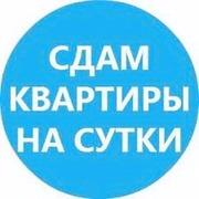 Квартиры на Сутки часы в Минске. четыре 1комн квартиры