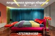 На Сутки часы 1комн Квартира в Уручье ул Шугаева
