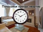 Свободна квартира на Часы рядом жд.вокзал  parustex@mail.ru