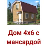 Дом сруб Бум 4х6 с мансардой из бруса недорого