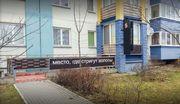 Салон красоты (парикмахерская) во Фрунзенском р-не