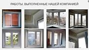Отделка откосов в Минске и Минской области недорого