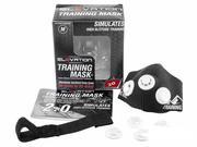 Elevation Training Mask 2.0 Тренировочная Маска