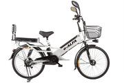 Велогибрид (электровелосипед) Eltreco e-ALFA GL