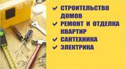 Отделочные работы большой спектр услуг выполним по Минску и обл