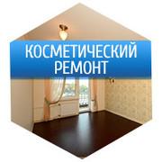 Косметический ремонт вашей квартиры выполним в Минске и обл