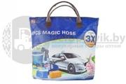 Набор для мытья машины Magic Hose из 8 предметов