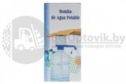 Помпа для воды 4-6 литров (Винтовая) Помпа для воды