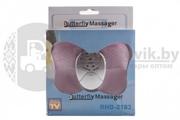 Массажер-бабочка Butterfly Massager RHD-2183