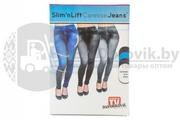 Утягивающие джинсы Slim N Lift