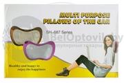 Массажер подушка для машины Multi Purpose Pillows of the Car