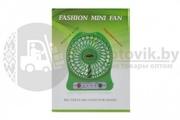 Мини вентилятор USB Fashion Mini Fan