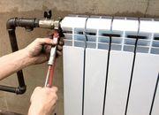 Монтаж систем отопления домов,  котеджей в Любани