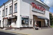 Продается пиццерия в кинотеатре Ракета с отдельным входом с улицы