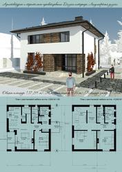 продам готовый проект ДАЧИ,  маленького дома,  услуги архитектора минск