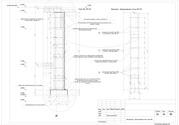 проект ж/б конструкций,  заказать проект монолитного перекрытия