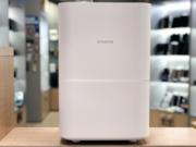 Мойка воздуха Xiaomi Smart Mi Air Humidifier 2