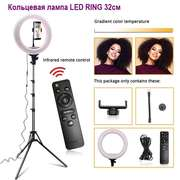 Светодиодная кольцевая лампа Led Ring Optimal 32 см  Пульт Держатель для телефона БЕЗ ШТАТИВА