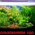 Удобрения(микро,  макро,  калий,  железо)- Удо для аквариумных растений