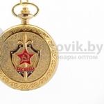 Карманные часы КГБ СССР