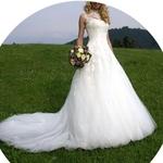 Продам свое свадебное платье Octavia от Pronovias