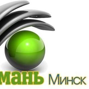 Установка подключение стиральной машины в Минске