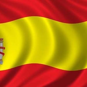 Испанский мультишенген всего от 30 евро!