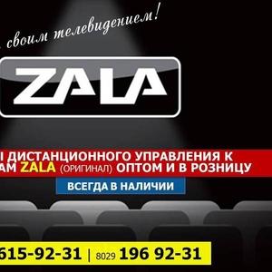 Пульт для приставок Zala