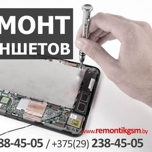 Ремонт планшетов в Минске. Быстро и с гарантией.