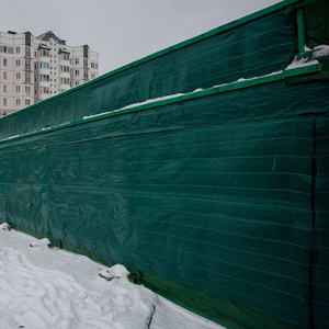 Сетка для ограждения ПП200 (зеленая) 2*50м