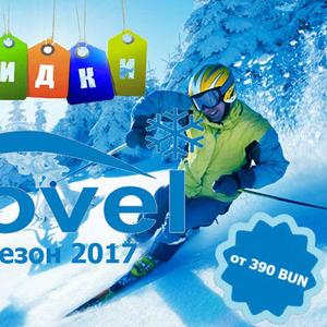 Зимние каникулы в Буковеле с компанией СтарБусТранс