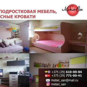 Детские,  подростковая мебель,  двухъярусные кровати