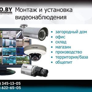 Продажа и монтаж видеонаблюдения