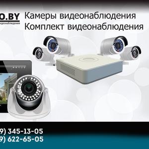 Камера видеонаблюдения. Комплект видеонаблюдения