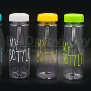 Цветные пластиковые бутылки My Bottle  Чехол