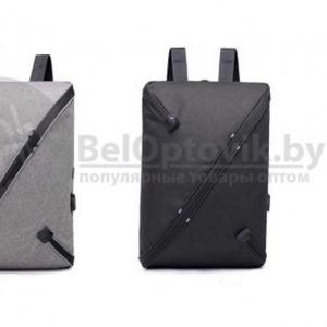 Многофункциональный рюкзак с косой молнией