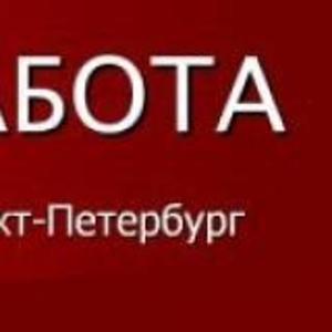 Требуются Строители на Вахту в С-Петербург из Дзержинска