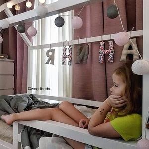 Детские кроватки - домики