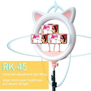 Лампа кольцевая с УШКАМИ 45 см RK-45   держатель смартфона   штатив 2, 1 м.