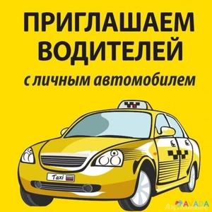 Вакансия водитель такси Минск