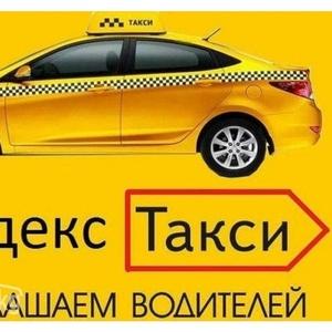 Работа в такси Uber (убер) Минск