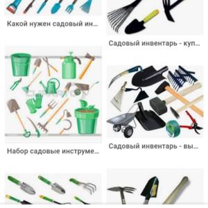 Купим у белорусских заводов и фабрик