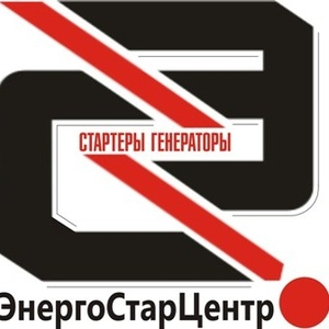 Ремонт стартеров генераторов