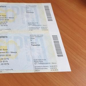 Билеты на концерт The Hatters