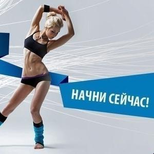Занятия по многим направлениям фитнеса и танца