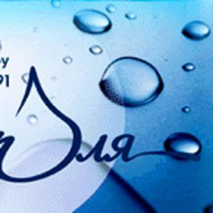 ООО «Водная компания»
