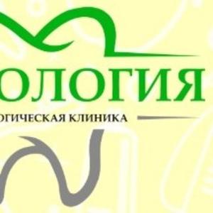 ООО Дентология