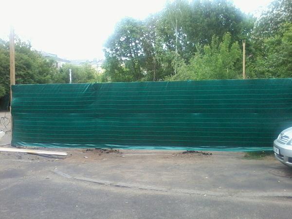 Сетка для ограждения ПП200 (зеленая) 2*50м 4
