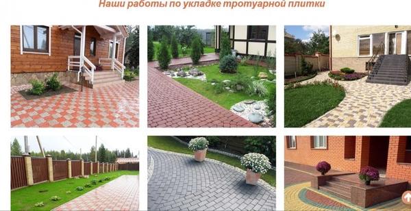 Укладка тротуарной плитки Минск и Лошаны 2